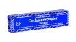 Бумага артикуляционная BK09 синяя 40мк.200шт 0