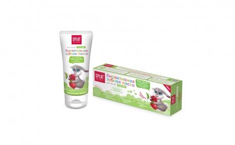 Зубная паста SPLAT Kids земляника-вишня (2-6), 63г.