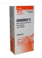 Мономер-С