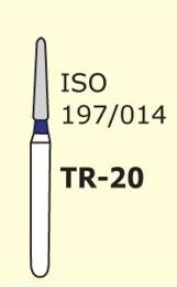 Алмазные боры для турбинного наконечника MANI TR-20 (синий  конусообразный, закругленный кончик)
