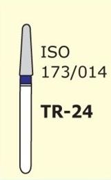 Алмазные боры для турбинного наконечника MANI TR-24 (синий  конусообразный, закругленный кончик)