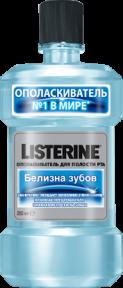 LISTERINE (Листерин) белизна зубов, 0.25л