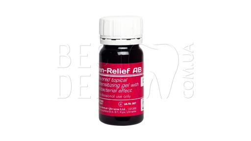 JEN-RELIEF аппликационный гель-анестетик 30 мл. (малина)