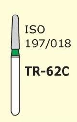 Алмазные боры для турбинного наконечника MANI TR-62C (зеленый  конусообразный, закругленный кончик)