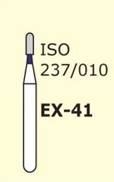 Алмазные боры для турбинного наконечника MANI EX-41 (синий специальная форма)